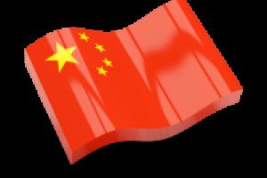 Çince tercüme Hizmet Fiyatları 54 TL'den Başlıyor