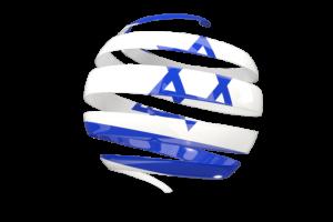 İbranice Teknik Tercüme
