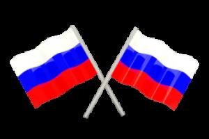 Rusça Hukuki Tercüme