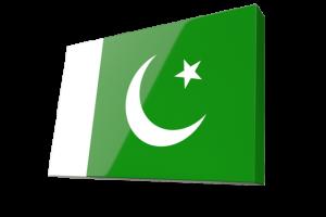 Urduca Acil Tercüme