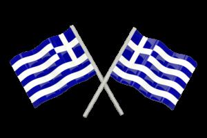 Yunanca Hukuki Tercüme